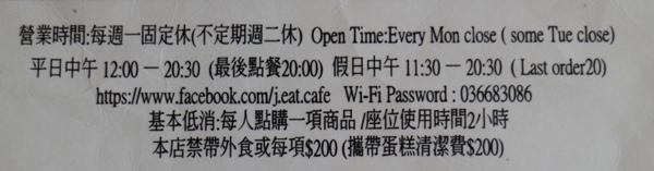 151010 竹北 J.Eat.Cafe 手做歐風三明治專賣店菜單3.JPG
