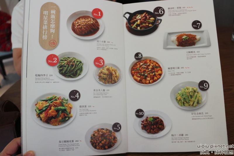 151016 竹北 開川食堂013.JPG