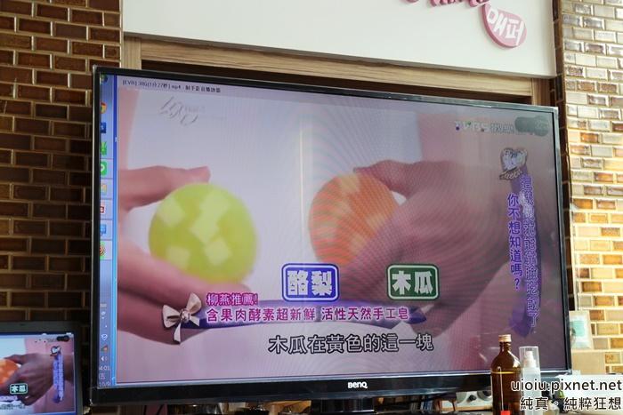 151009 台中 38G酵素晶體活動010.JPG