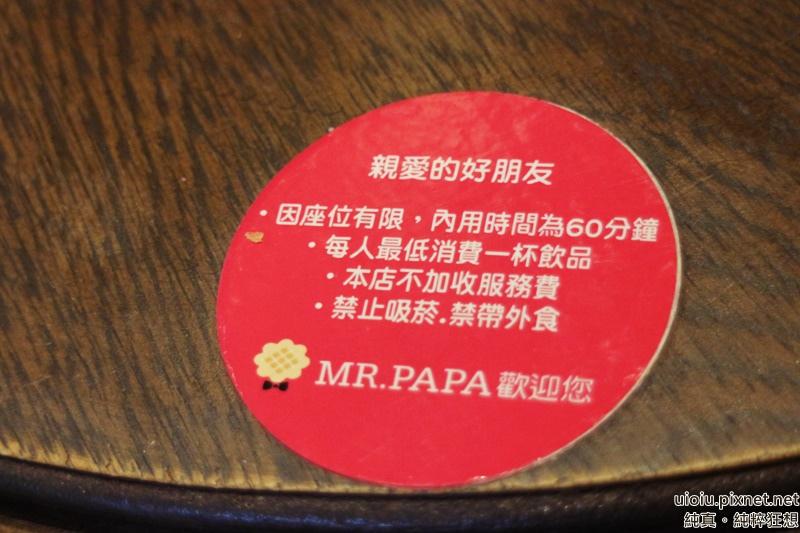 151021 MR.PAPA WAFFLE 026.JPG