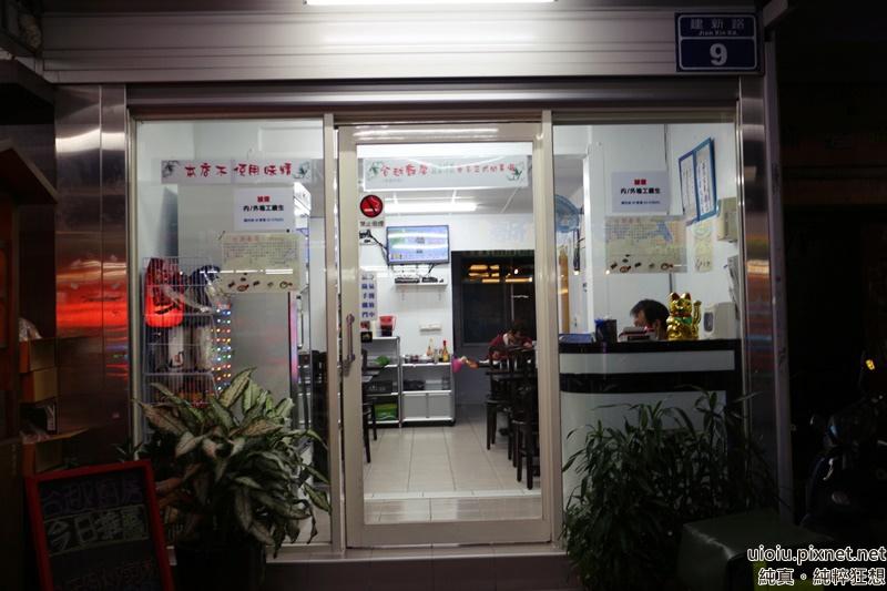 151014 新竹 台越廚房003.JPG