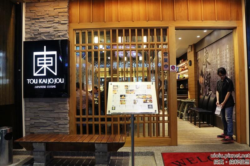 151013 新竹 東街 合菜001.JPG