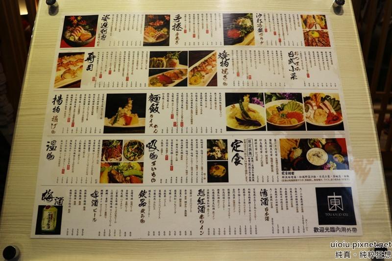 151013 新竹 東街 合菜004.JPG