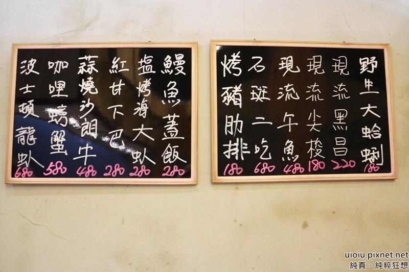 151013 新竹 東街 合菜005.JPG