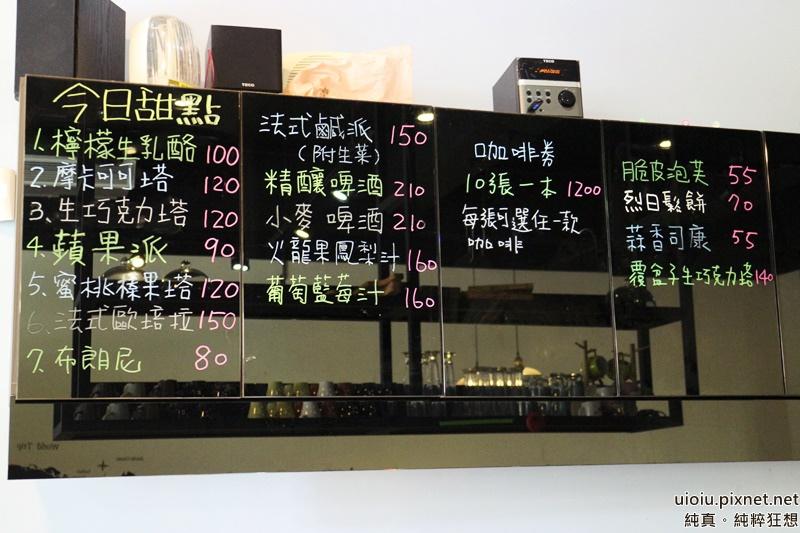 151025 新竹 CAREFREE幸福的味道024.JPG
