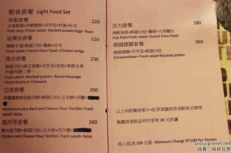 151025 新竹 幸福的味道菜單003