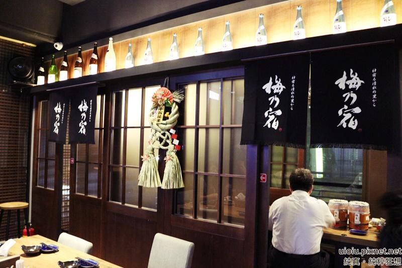 151021 台北 阿國燒烤007.JPG