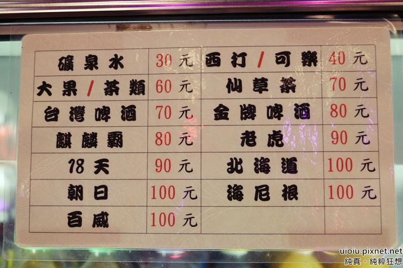 151023 新竹 霸道啤酒屋009.JPG