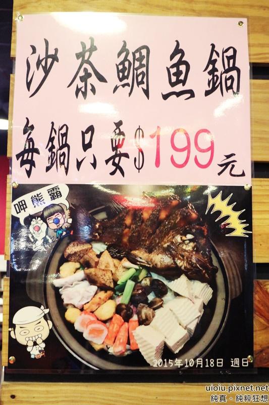 151023 新竹 霸道啤酒屋013.JPG