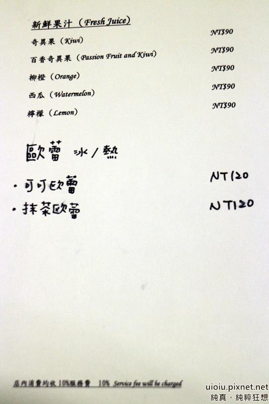151024 新竹 Elsa艾莎異國美食018.JPG