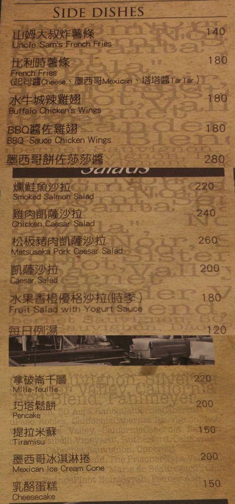151027 新竹 山姆大叔廚房004-1.jpg