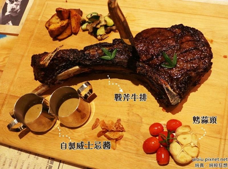 151027 新竹 山姆大叔廚房025-1