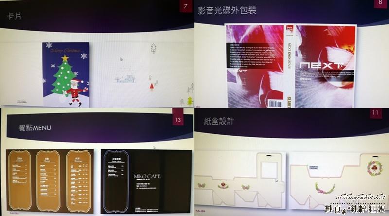 聯成電腦 商業應用設計001.jpg