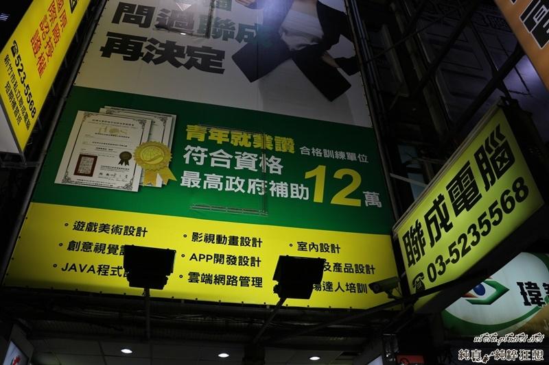 聯成電腦 商業應用設計004.JPG