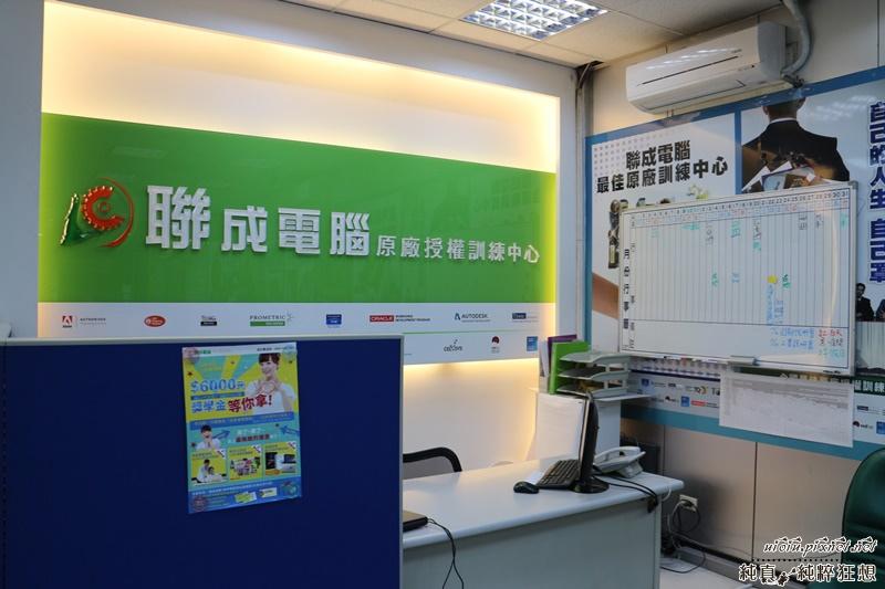聯成電腦 商業應用設計003.JPG