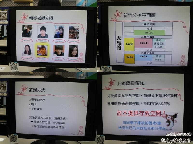 聯成電腦 商業應用設計006.jpg