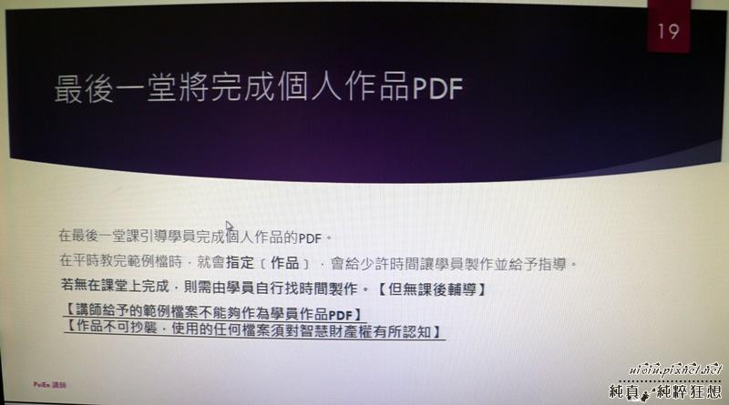 聯成電腦 商業應用設計010.JPG