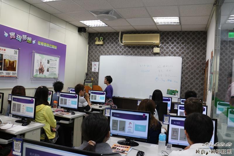 聯成電腦 商業應用設計009.JPG