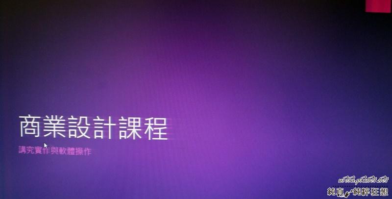 聯成電腦 商業應用設計008.JPG