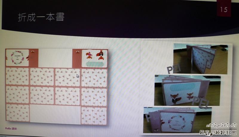 聯成電腦 商業應用設計011.JPG