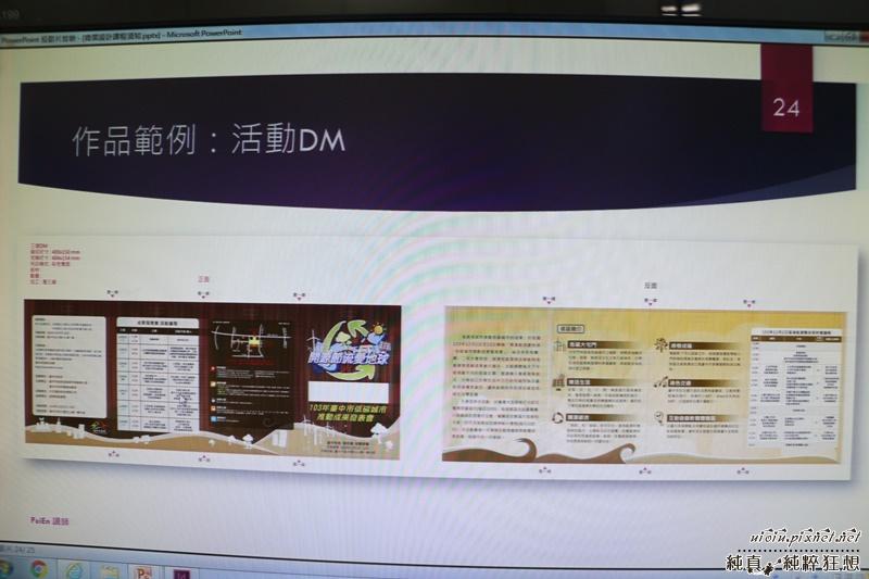 聯成電腦 商業應用設計014.JPG