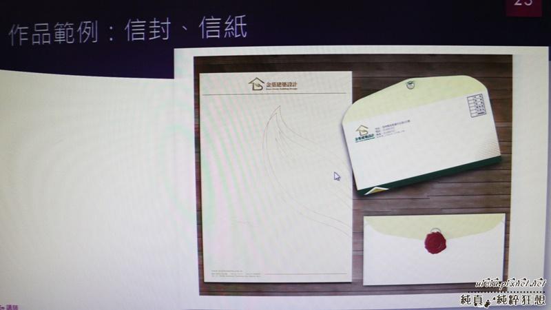 聯成電腦 商業應用設計013.JPG
