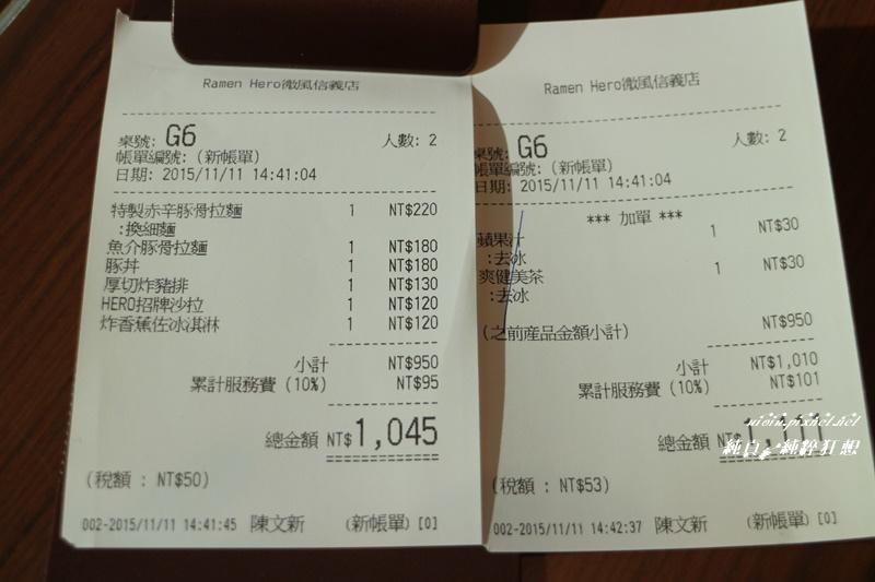 151111 台北微風信義 拉麵英雄015.JPG