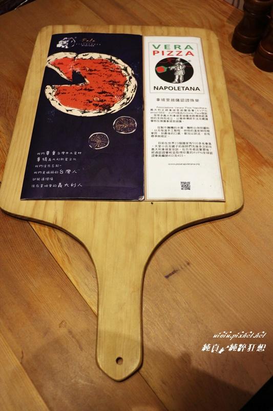 151110 竹北鏟子義式料理014.JPG