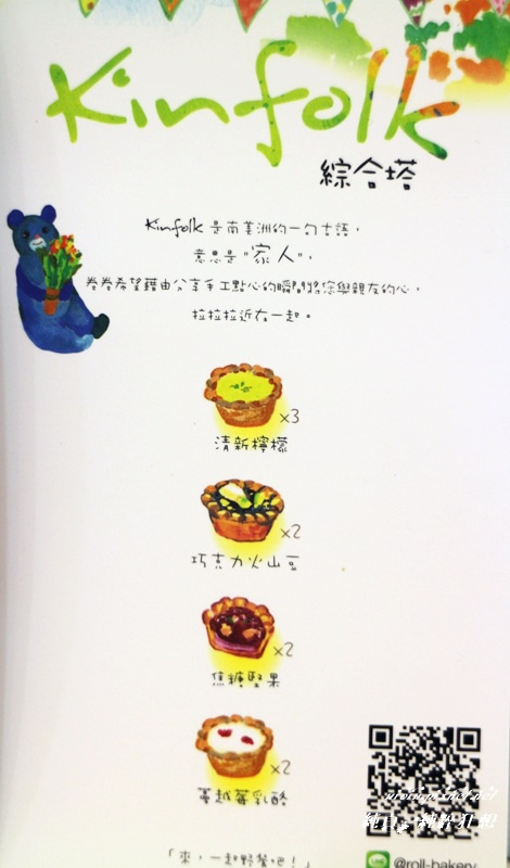 卷卷CAKE003.JPG