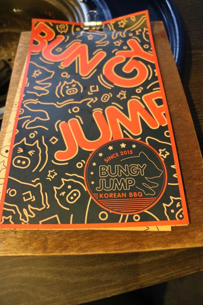 151125 竹北 BUNGY JUMP笨豬跳韓式燒肉菜單.JPG