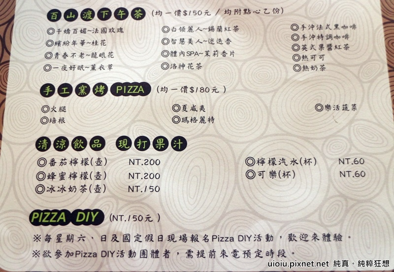 151127 新竹 薪石窯019.JPG