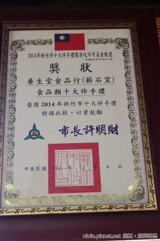151127 新竹 薪石窯038.JPG