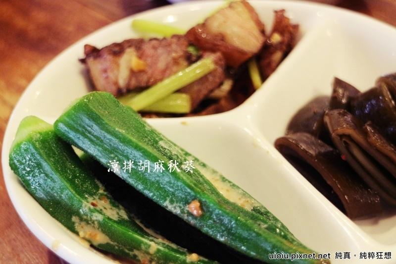 151208 新竹 申記餃子麵食014.JPG