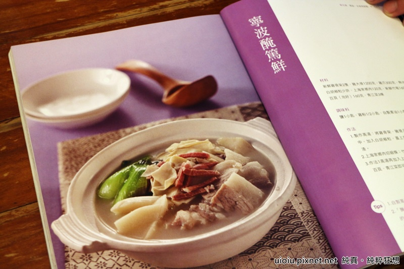 151208 新竹 申記餃子麵食023.JPG