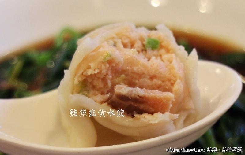 151208 新竹 申記餃子麵食030.JPG