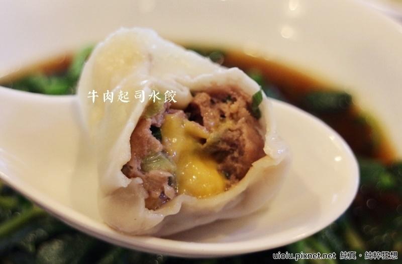 151208 新竹 申記餃子麵食029.JPG