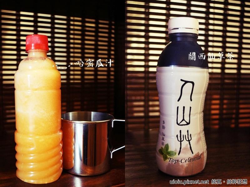 151208 新竹 申記餃子麵食034.jpg