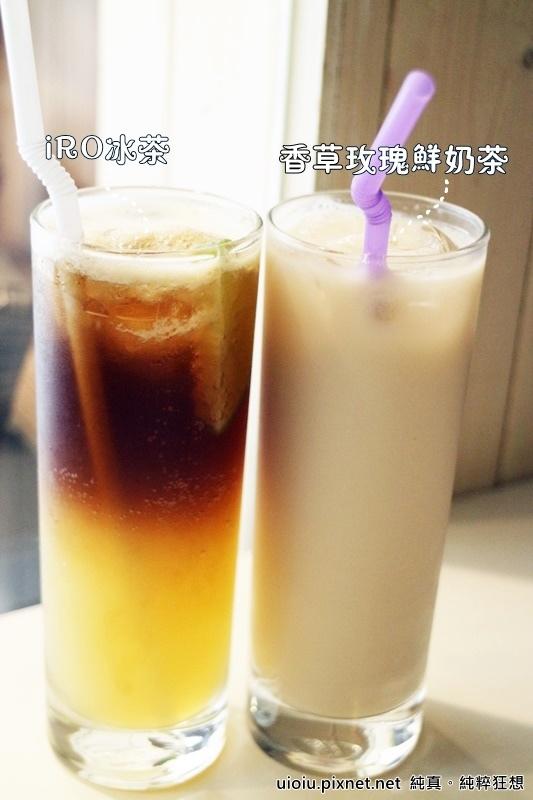 151212 台北 IRO新日式料理丼飯012-1