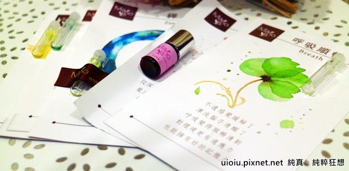151212 mahoya靈氣精油010.JPG