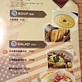 菜單7.JPG