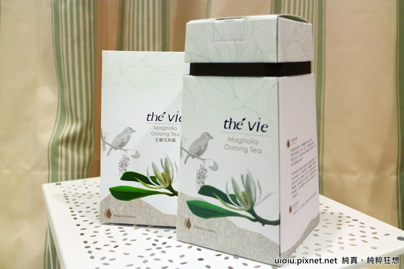 the' vie玉蘭花烏龍茶001.JPG