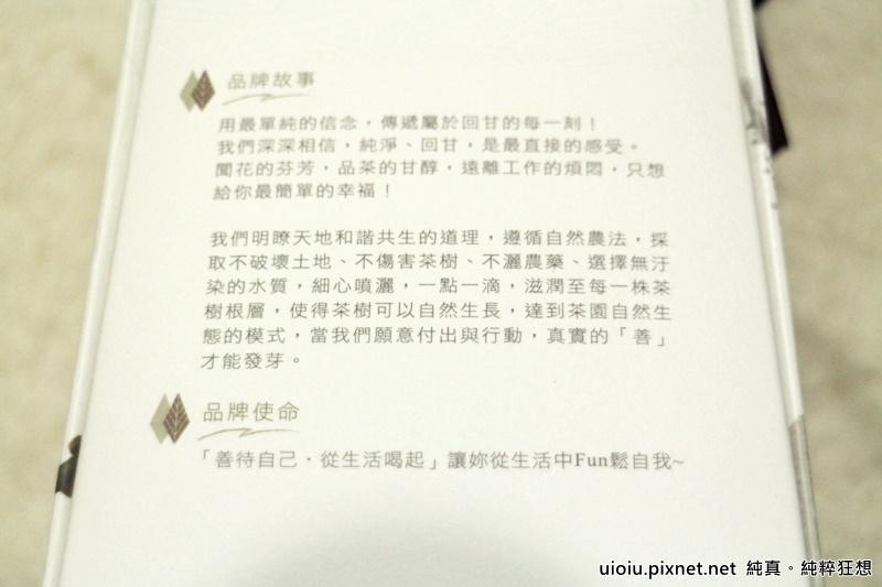 the' vie玉蘭花烏龍茶013.JPG