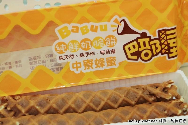 巴部屋工坊 純鮮奶脆餅015.JPG