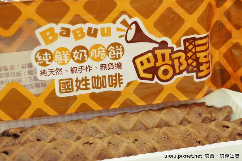 巴部屋工坊 純鮮奶脆餅017.JPG