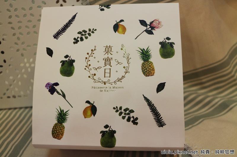 果實日 法式甜點007.JPG