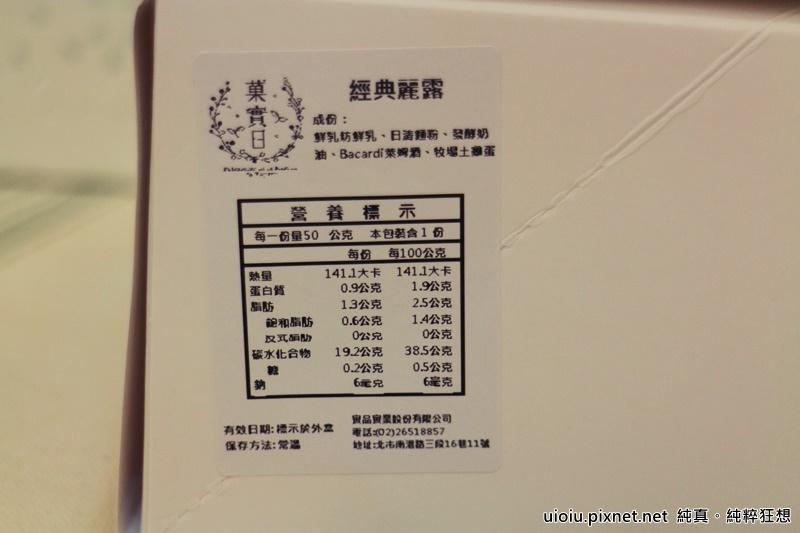 果實日 法式甜點009.JPG