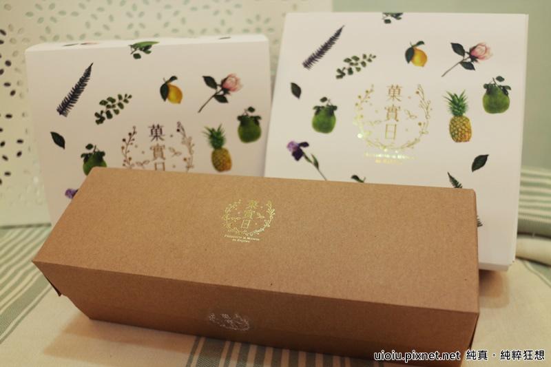 果實日 法式甜點006.JPG
