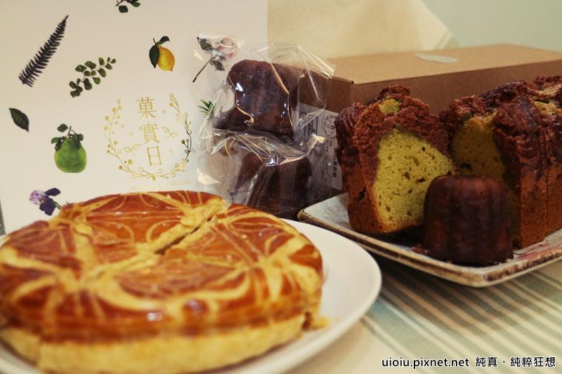 果實日 法式甜點021.JPG