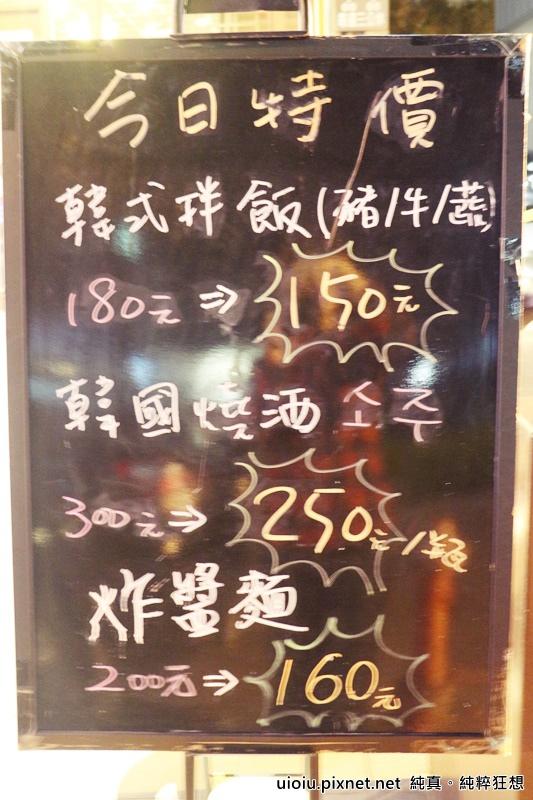 150114 竹北 大醬韓式料理002.JPG