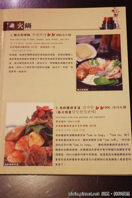 150114 竹北 大醬韓式料理033.JPG